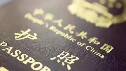 """4月1日起,出入境证件""""全国通办""""!温州办证地点看这里→"""