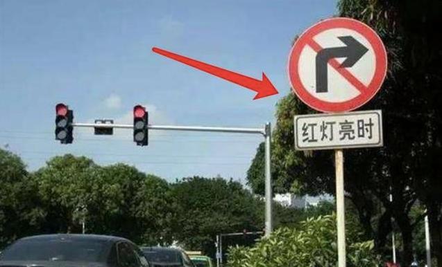 我们国内最常见的两种信号灯,一种是圆形的,一种是有箭头标识的.