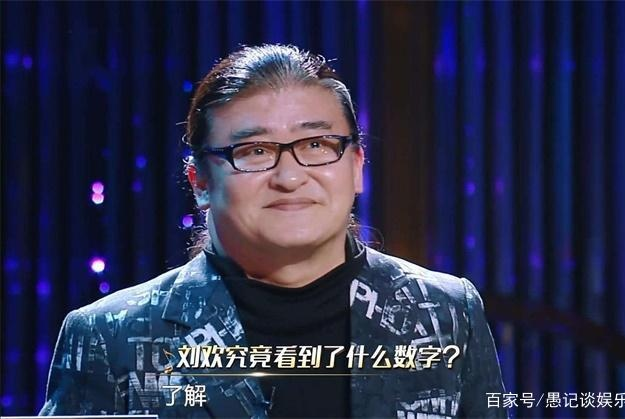 《歌手2019》歌王桂冠预测:刘欢真的是板上钉钉吗?