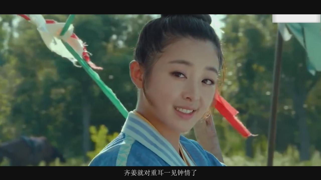 《重耳传说》张含韵、麦迪娜一见钟情王龙华,齐姜被许配给表哥