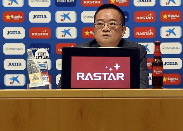 """在""""519""""这个中国足球特别的日子,过去只有苦涩,今天却有欢乐"""