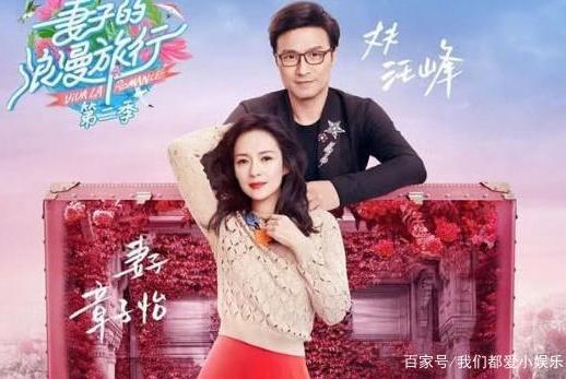 汪峰说话有艺术感,难怪章子怡在父母极力反对下也要嫁给他
