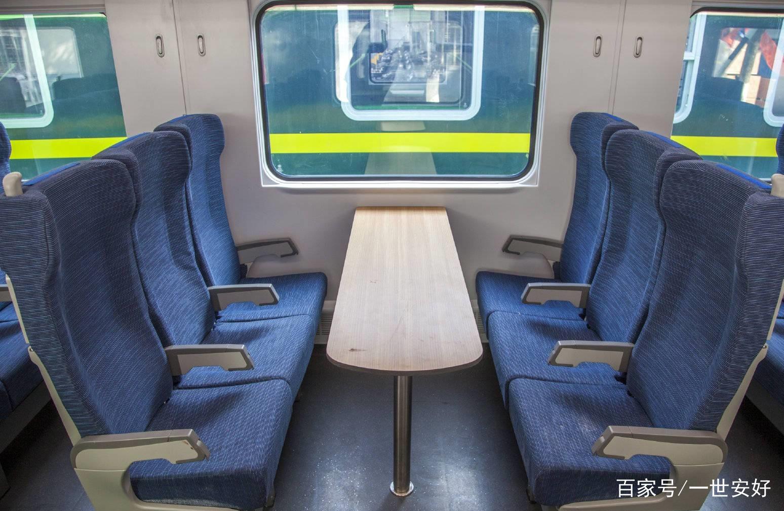 动车二等座有桌子吗_cr200j动力集中型复兴号动车组3人座位安排,对面坐,小圆弧桌子,充分