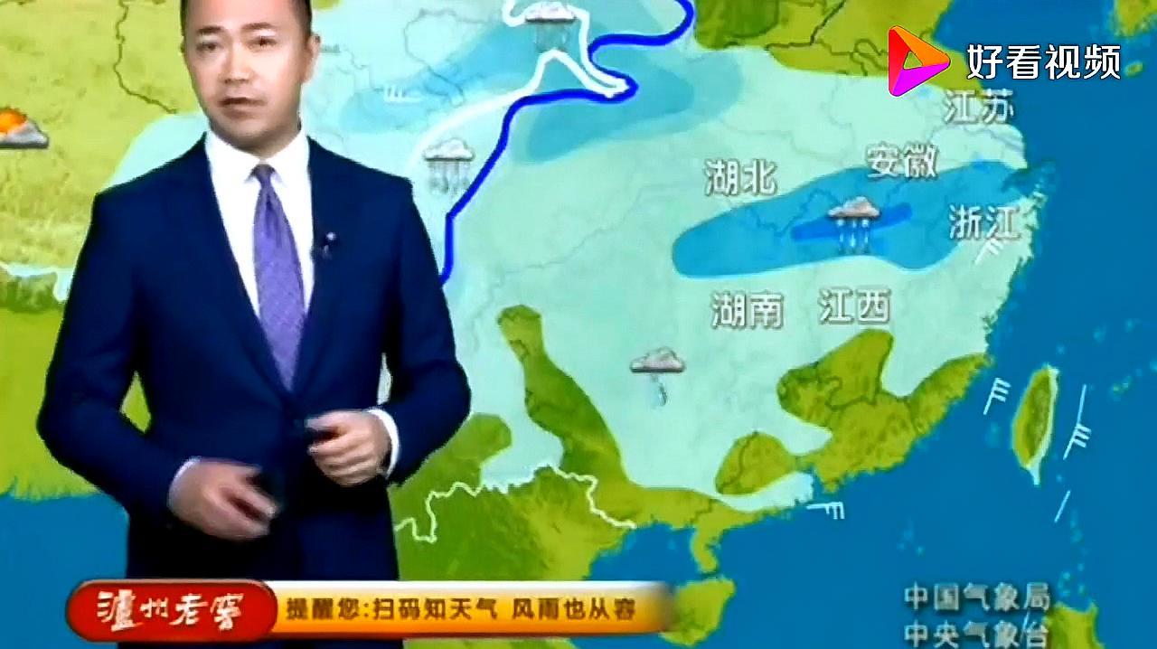 气象台:3月2号全国超16省被雨雪覆盖,大雪+暴雨分布以下地区