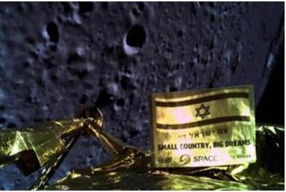 就差一点点!以色列探测器在登月最后时刻,突然意外坠毁