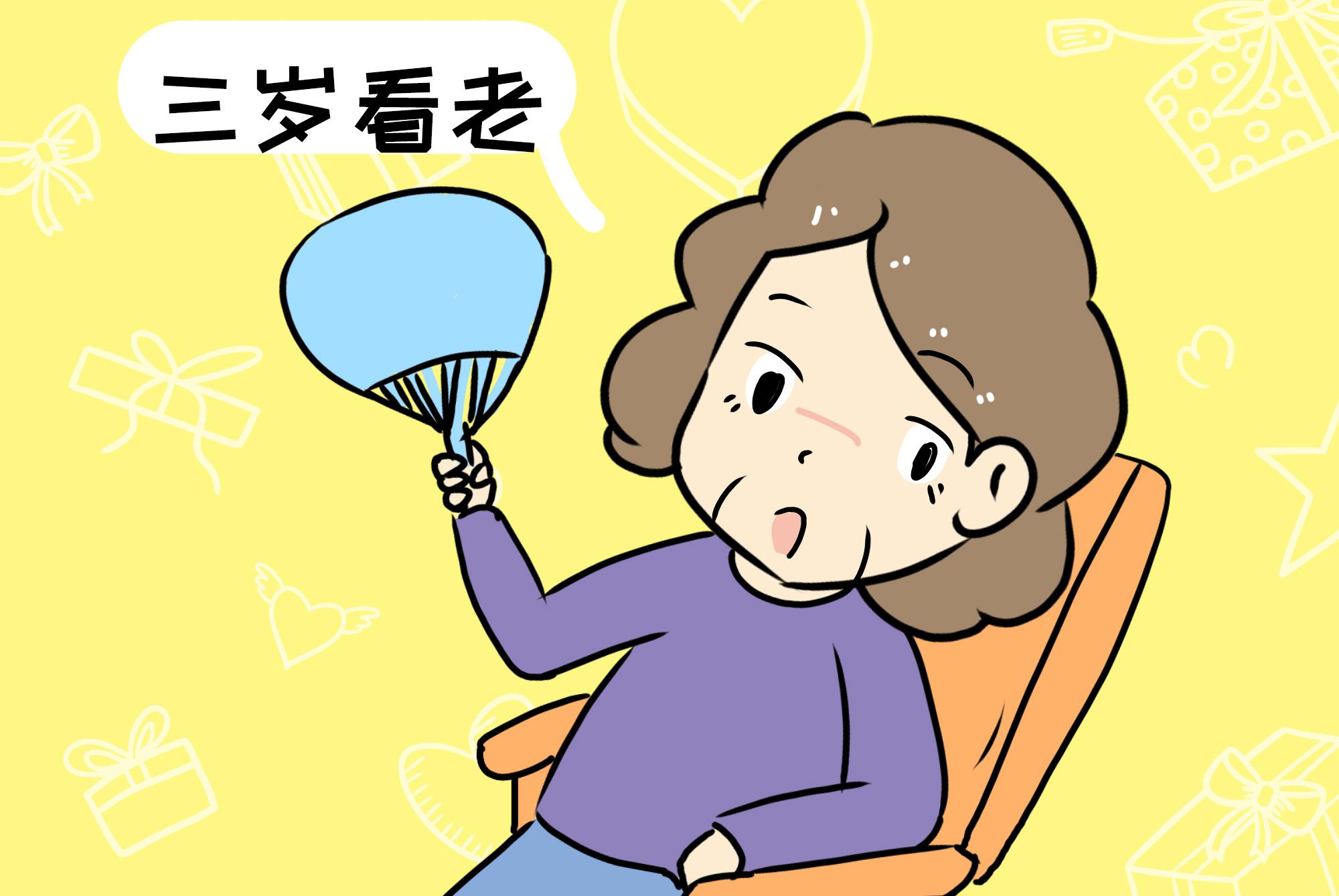 5岁娃被奶奶指将来可能不孝顺,三个理由,让宝妈无力反驳