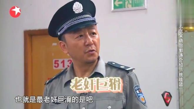 张艺兴赞美黄磊:智商最高,掌控大局 郭涛:就是老奸巨猾嘛