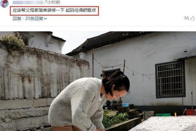 """朱丹晒老家照,被吐槽""""有钱帮父母装修下老房子"""",网友:你不懂"""