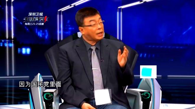 国民党新主席诞生 邱毅:败选一年后国民党难有起色!