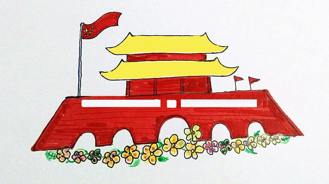 天安城门图片简笔画怎么涂颜色幼儿早教