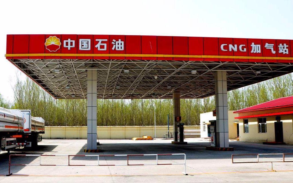 CNG LNG L-CNG加气站工艺流程简介