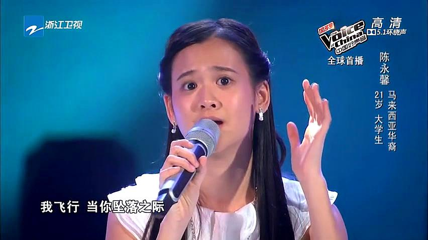 中國好聲音:陳永馨《你不知道的事》聲音干凈空靈,驚艷全場!