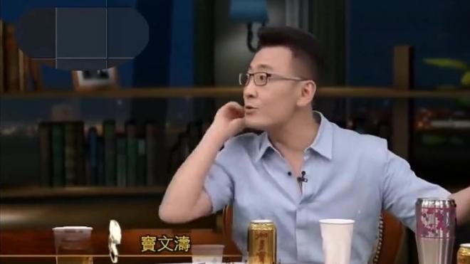 对话窦文涛,李成儒揭秘明星百态生活,风趣幽默