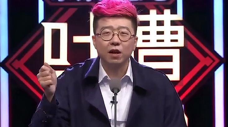 吐槽大会:李诞吐槽凤凰传奇,听他们的歌开车爽,不听更爽!
