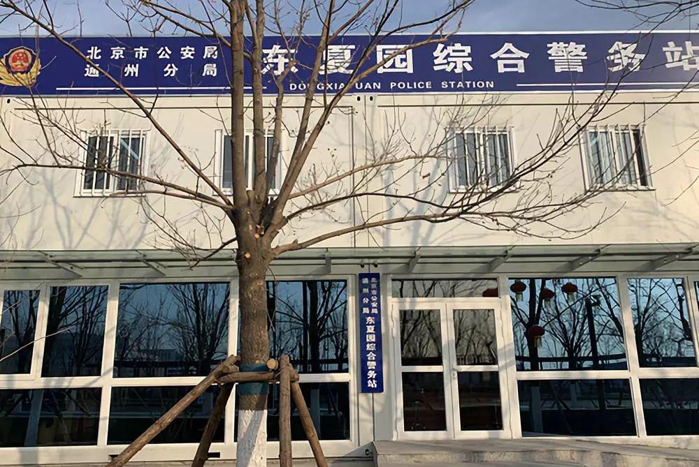 """""""东迁""""首日《环球时报》记者探访北京城市副中心"""