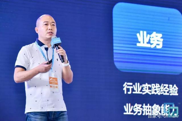 3天3万+专业观众!第2届中国国际人工智能零售展完美落幕 ar娱乐_打造AR产业周边娱乐信息项目 第30张