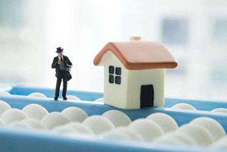 住房公积金的好处你了解吗?这几点好处不要忽视了