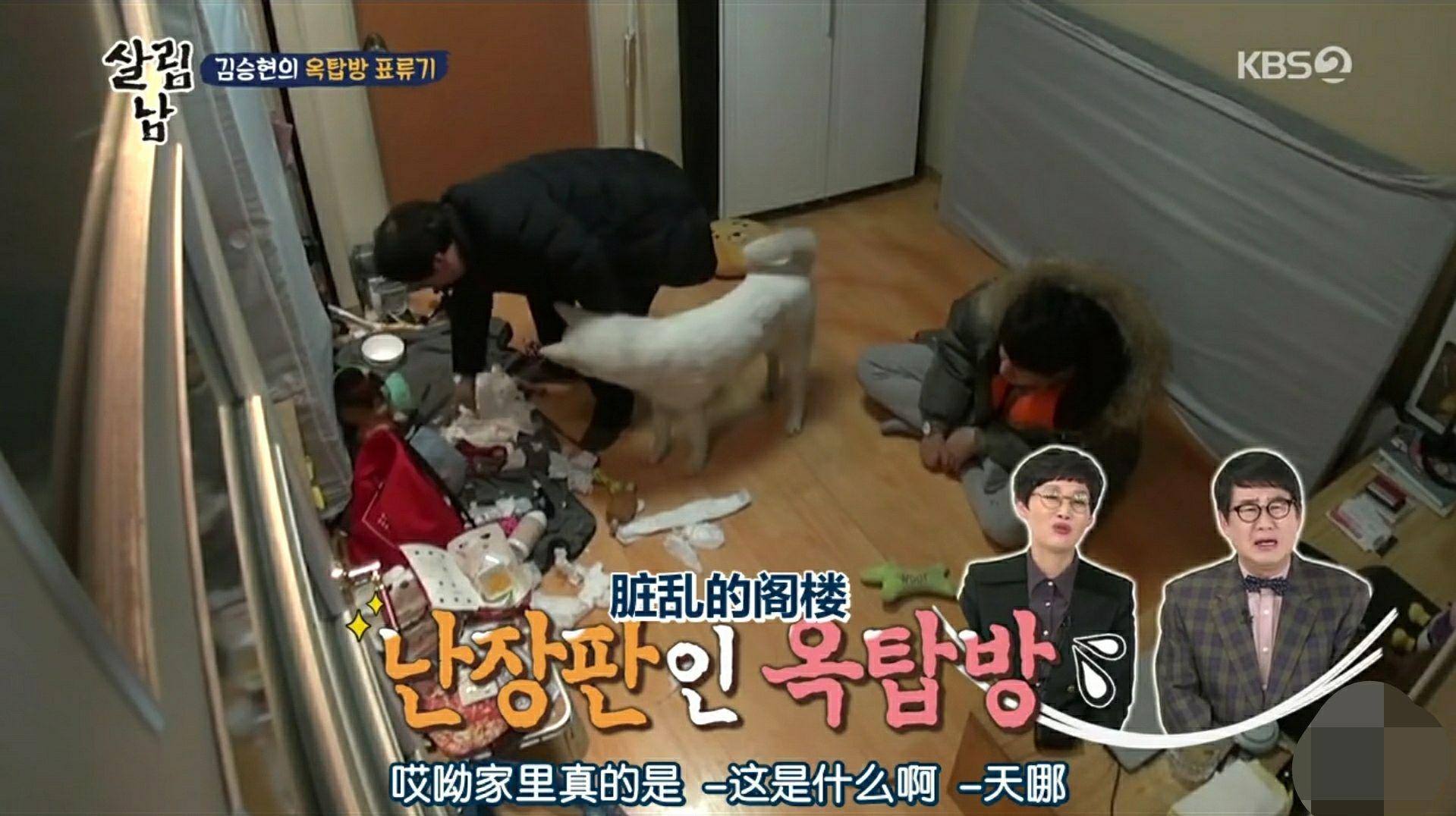 韩国明星住阁楼没有暖气,弟弟烤肉店两年没开张,72岁老父亲泪目
