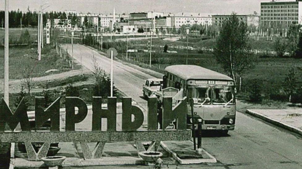 关于苏联秘密和封闭的城市