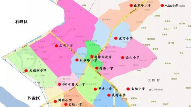 """景炎、景弘、南雅等4所""""民校"""",将在荷塘区免试招生435人"""