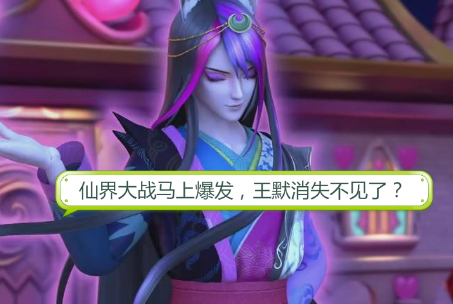 叶罗丽小剧场:王默背叛全世界,水王子伤心不已,而她却很开心!