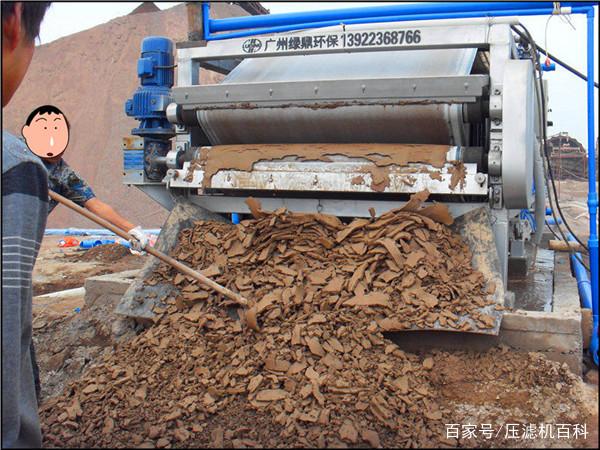 砂石厂因环保大量关停该何去何从?带式压滤机泥浆处理解决问题 4