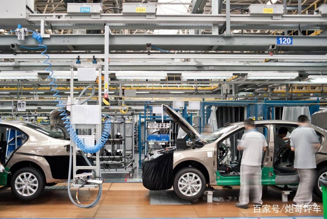 又一合资车企倒下了,官方宣布停产所有车型,网友:早就料到了!