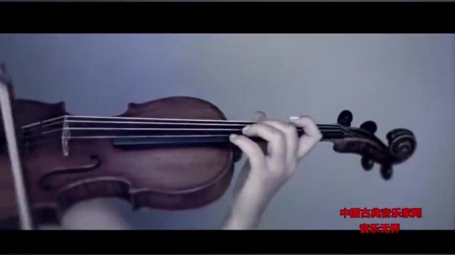 音乐无界:电影《超能陆战队》主题曲《Immortals》小提琴版