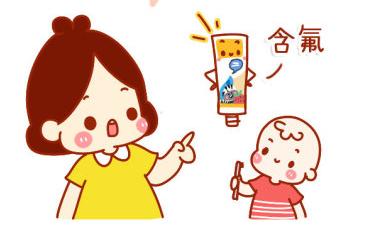 儿童刷牙健康问题大部分家长都