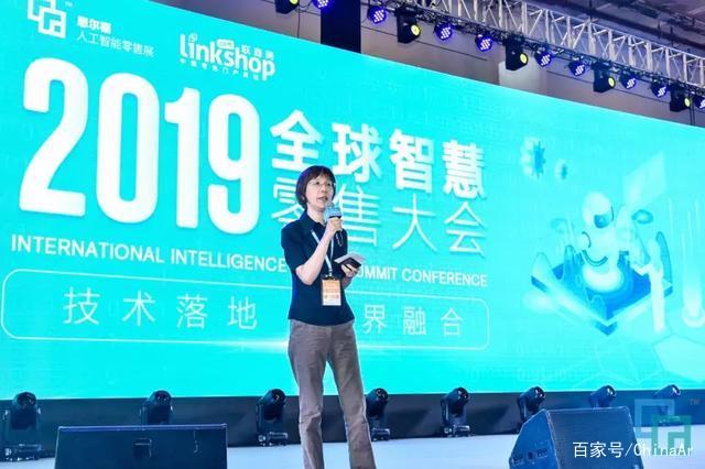 3天3万+专业观众!第2届中国国际人工智能零售展完美落幕 ar娱乐_打造AR产业周边娱乐信息项目 第31张