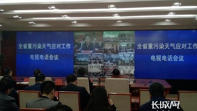 河北省推动空气质量持续改善 三天内交叉执法检查这些企业问题突出!
