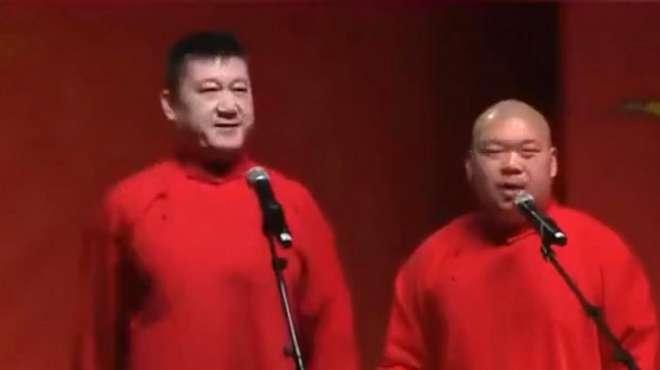 张鹤伦郎鹤焱爆笑相声,我来这世界上就没打算活着回去,重口味!
