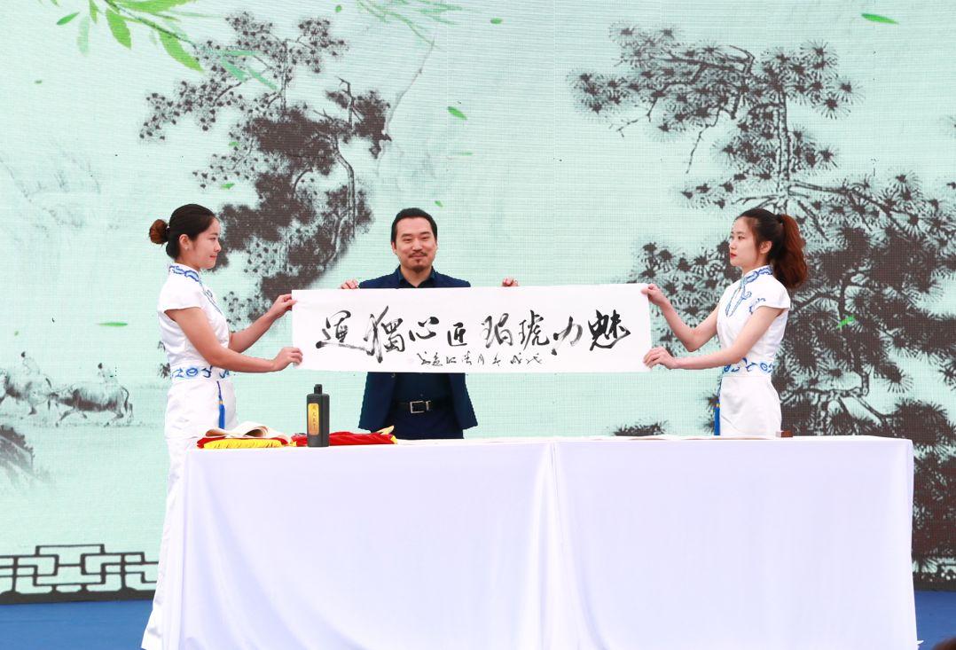 第十四届深圳创意十二月之第三届松岗琥珀创意艺术节开幕式潘昭亮题词