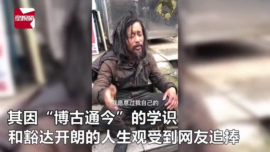 上海徐汇审计局回应网红流浪汉沈先生,是我局员工,在休病假中
