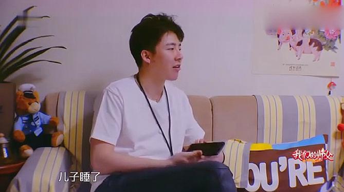 于晓光夫妻视频通话,秋瓷炫关心老公,刘宇宁向秋瓷炫礼貌问好
