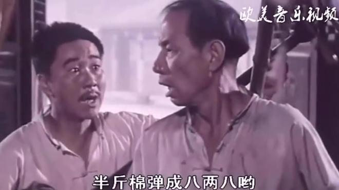 黄宏电影棉花_1995年老电影《巧奔妙逃》经典片段《弹棉花》,当年的