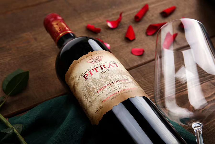 读懂这些标识,轻松知道进口葡萄酒价格区间