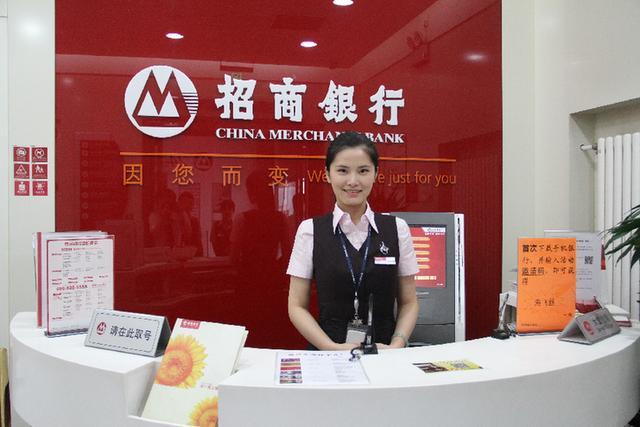 招商银行北京万寿路支行 一家用心服务的网点