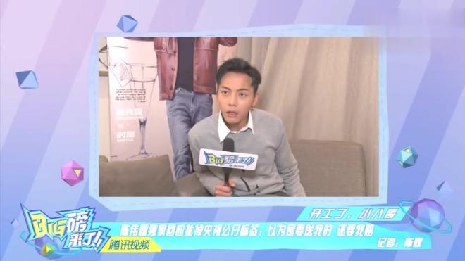 陈伟霆解锁新称号无敌破坏王 采访中小手全程抠沙发