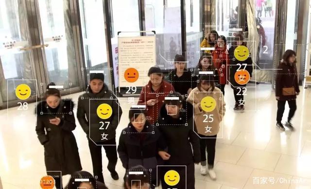 微软携最新AI技术,亮相第2届中国国际人工智能零售展! ar娱乐_打造AR产业周边娱乐信息项目 第2张