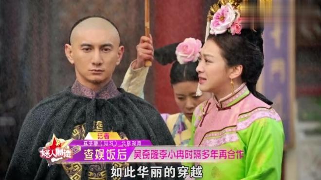 吴奇隆李小冉《月嫂先生》开播,女主妈竟然是罗子君的妈