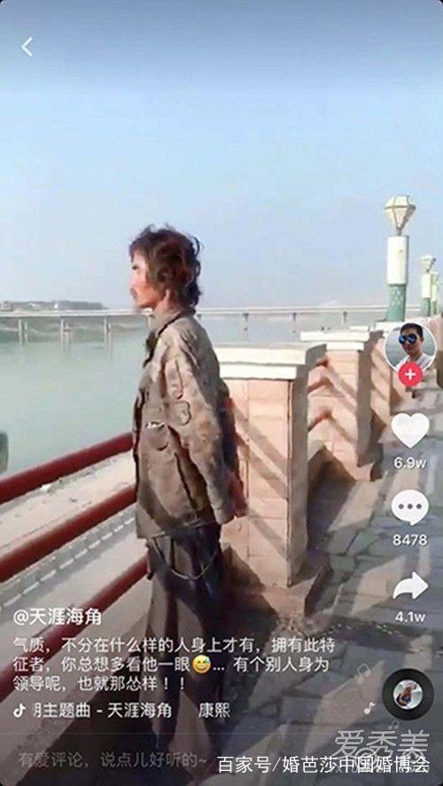 抖音乞丐站江边真实身份最新曝光 鑫辉董事长 ar娱乐_打造AR产业周边娱乐信息项目 第1张