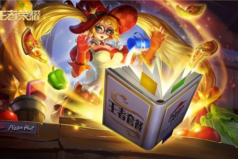 王者荣耀:玩家春节期待返场4款皮肤,魔法厨娘上榜,第1创造神话