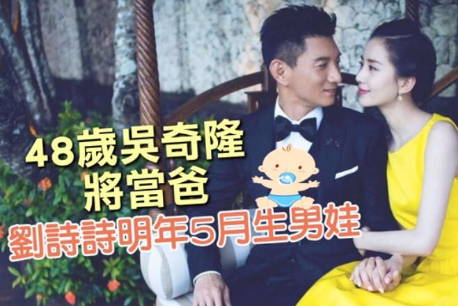 台媒指刘诗诗怀上双胞胎,婆婆曾发声亲证是男孩!