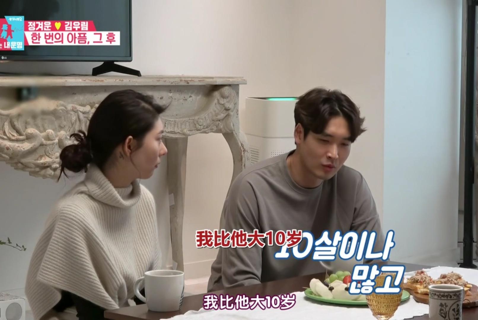 韩国男星离婚一年后,与圈外小10岁女大学生再婚,岳父难以接受!