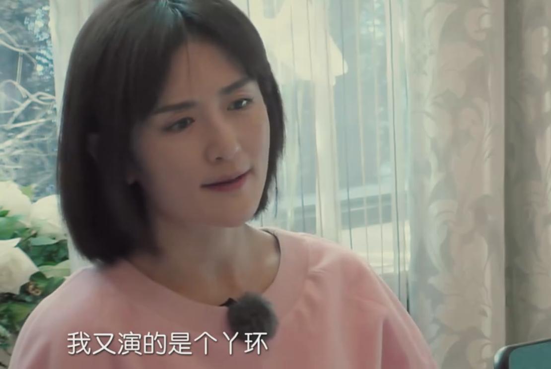 谢娜回忆出演丫鬟被导演两次骂,众人大笑之余意外透露演员的艰辛