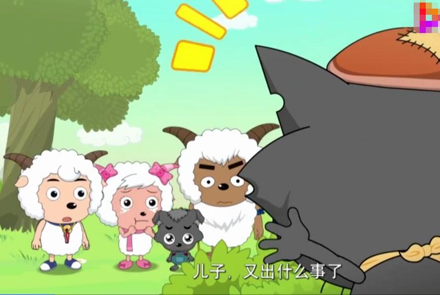 喜羊羊与灰太狼:灰太狼是最可怜的,连吃根香肠都要瞒着小灰灰