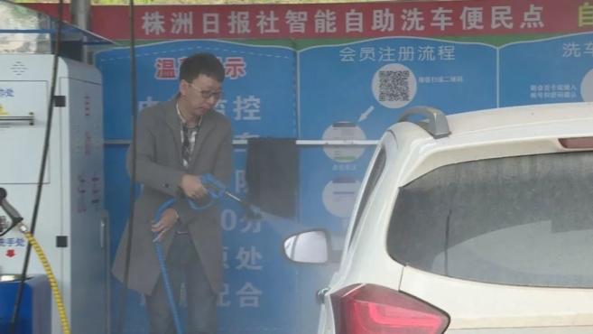 自助洗车,你想试试吗?