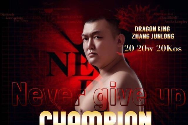 张君龙:重量级拳手最可贵品质是专注与坚韧,军营生活让我更强大