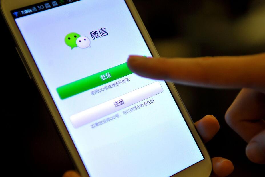 保护隐私!微信此处设置需删除,否则容易被他人登录,望周知!